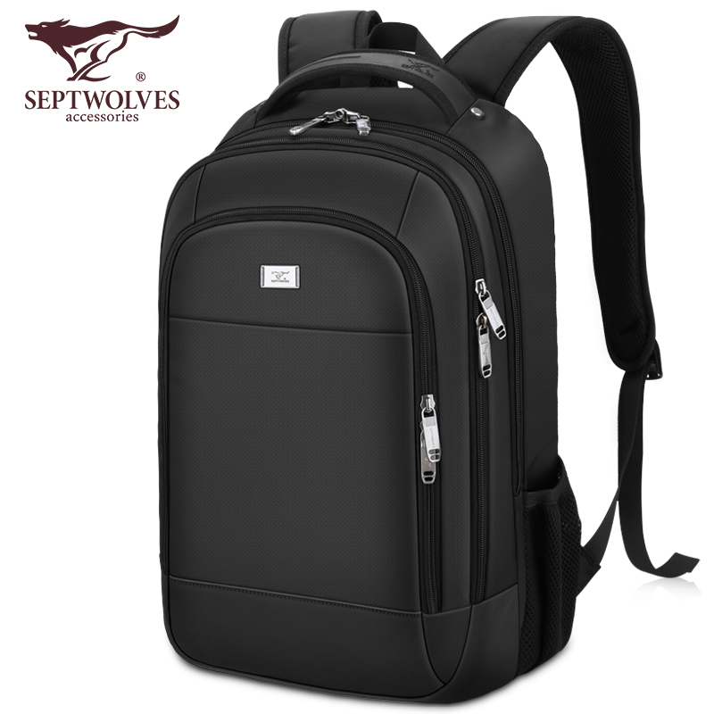 七匹狼商务双肩包男书包大学生女电脑包旅行包休闲男士背包大容量