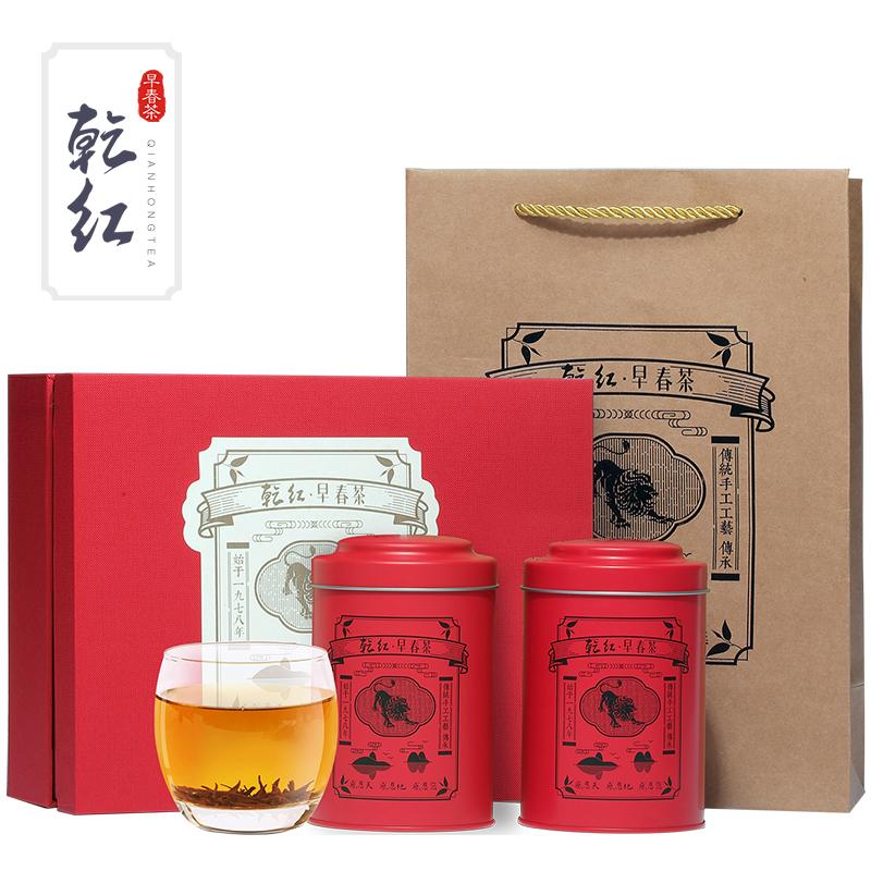 200g 系列浓香型礼盒 5800 宜兴红茶茶叶乾红早春茶 新品礼盒 2018
