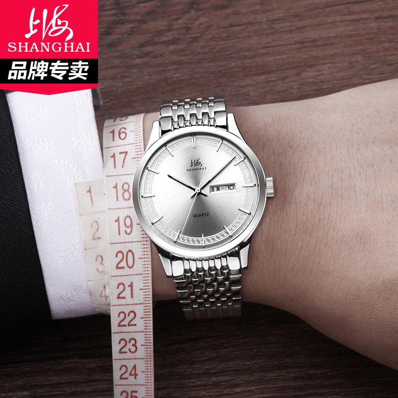 上海手表男时尚潮流大表盘钢带日历星期防水正品国产男士石英表男