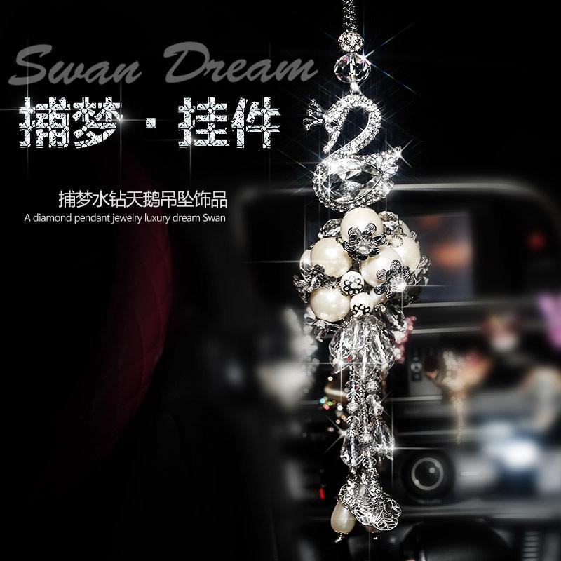 后视镜汽车挂件水晶装饰车内吊坠车载挂饰饰品漂亮创意女士