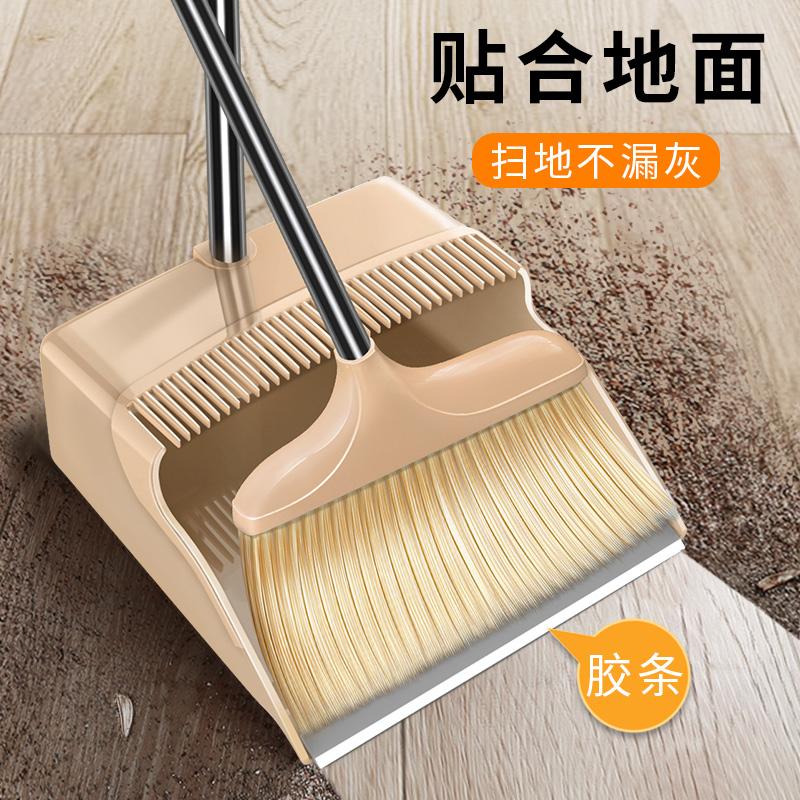 扫把套装家用塑料扫帚簸箕组合撮子捎吧不粘头发撮箕单个扫地笤帚