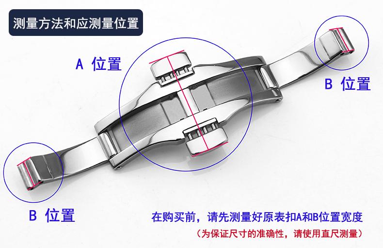 钢表带扣手表扣表带蝴蝶扣折叠扣表带扣手表配件表扣钢带扣表链扣