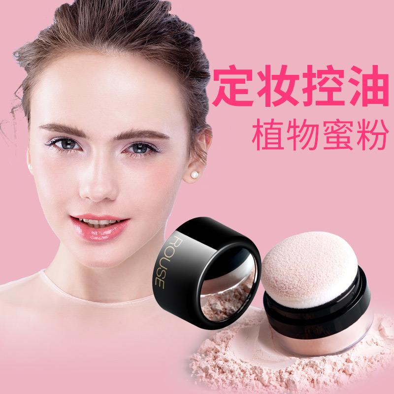 柔色定妆蜜粉饼空气散粉控油遮瑕持久防水