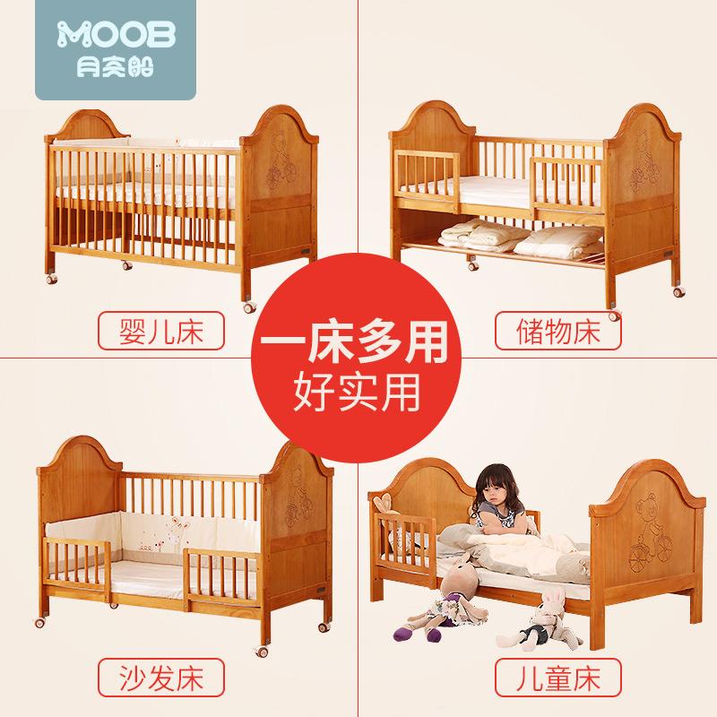 月亮船欧式婴儿床儿新生实木多功能拼接大床宝宝床bb床床边儿童床