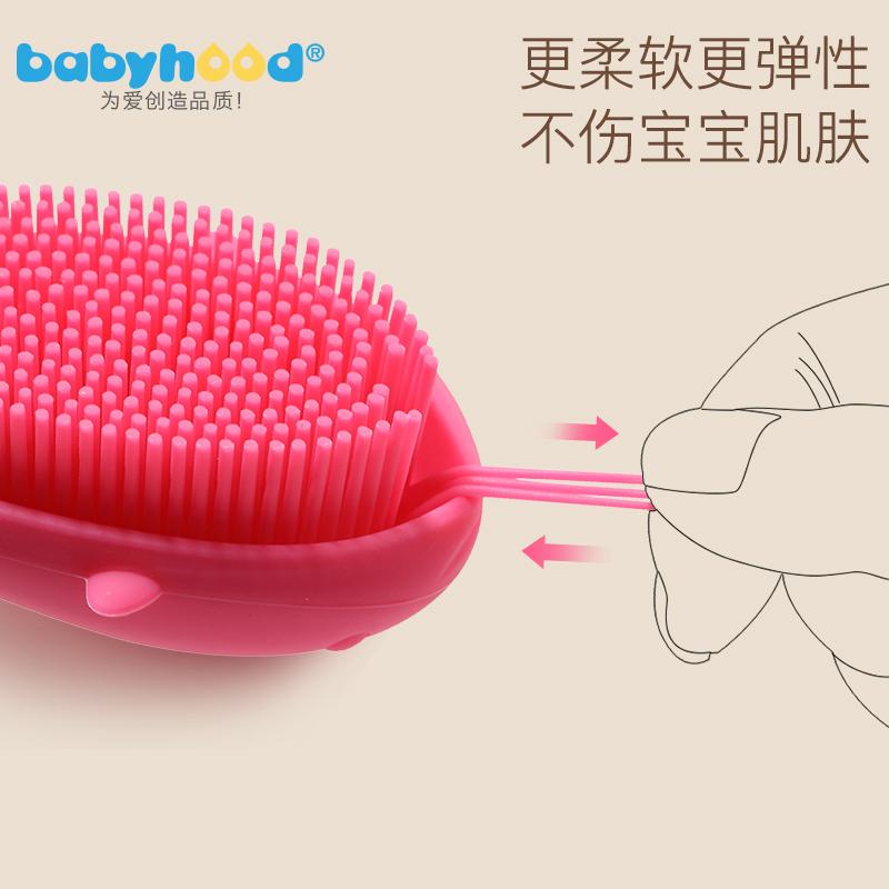 世纪宝贝婴儿宝宝洗头按摩硅胶沐浴刷新生儿搓澡搓泥儿童洗澡海棉