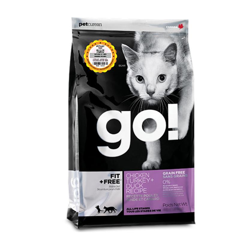 奢侈猫-加拿大进口go九种肉鸡肉三种鱼天然无谷幼猫成猫粮8/16磅优惠券
