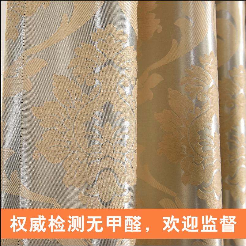 特价成品遮阳窗帘加厚全遮光欧式隔热布料现代客厅卧室落地飘窗帘