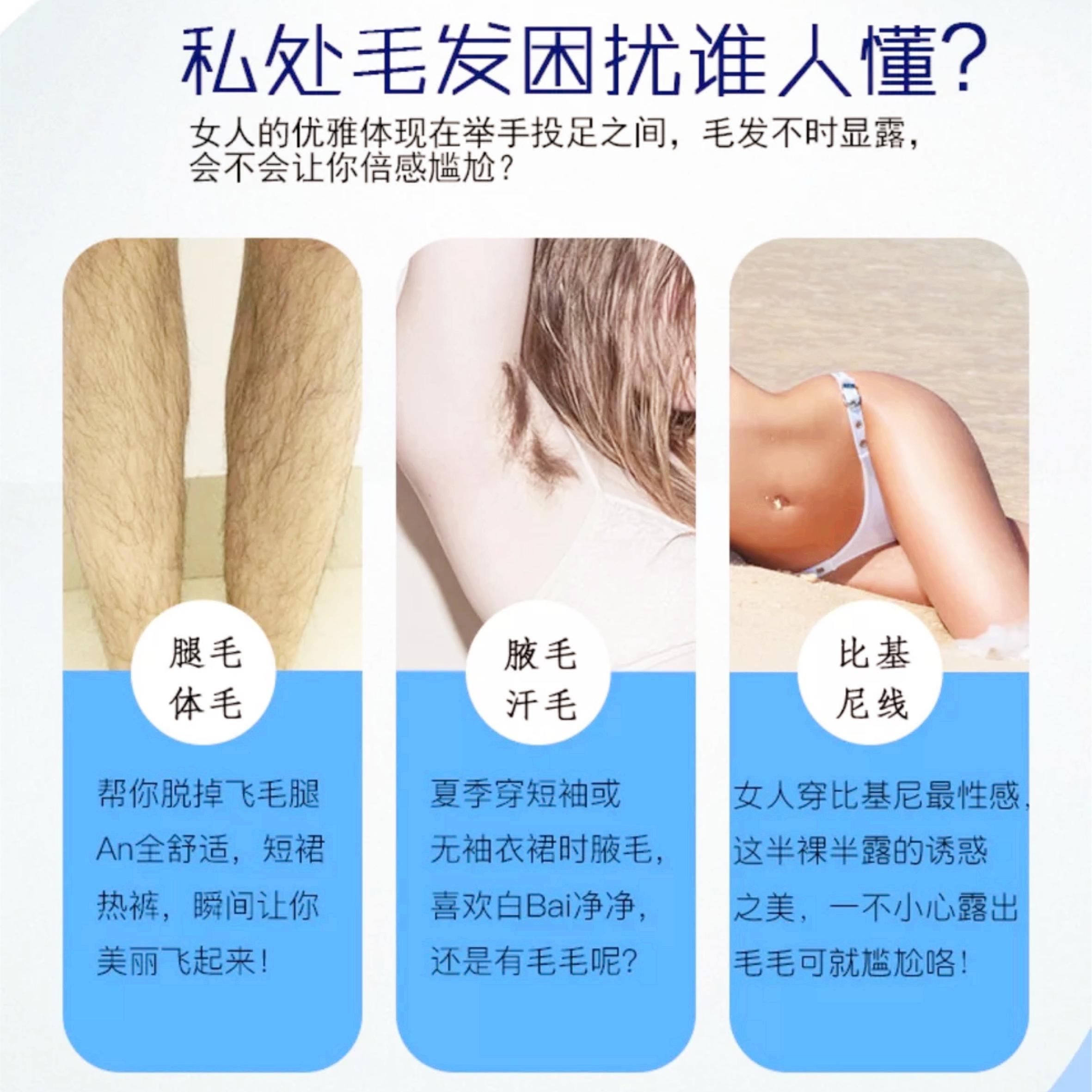 澳洲Nair脱毛膏快速温和脸部全身私处腋下手腿脚学生孕妇可用75g