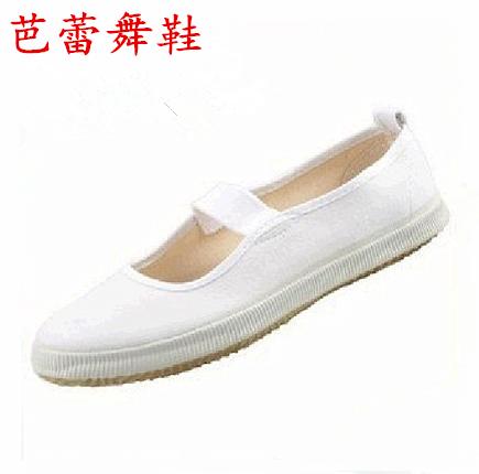 正品國貨萌星牌體操白球鞋芭蕾舞鞋童鞋帆布鞋回力小白鞋女鞋H-2