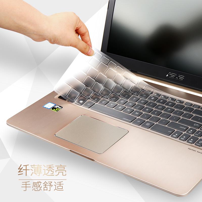 華碩A501L A550V A555L K556U K501筆記本鍵盤膜透明全覆蓋K555 K550 R540電腦配件保護貼膜防水防塵