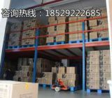 Attic floor compartment shelf platform disassembly and assembly of steel warehouse shelves heavy shelf warehouse shelf ride