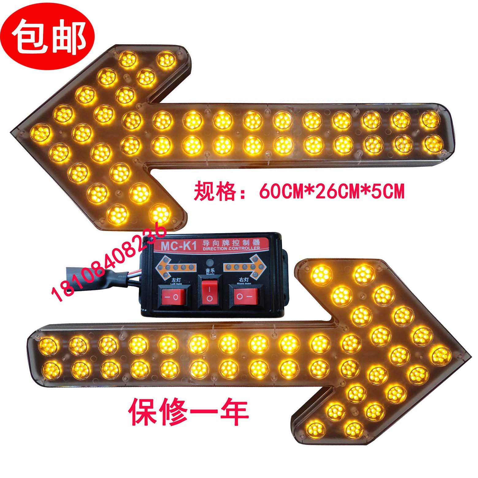 洒水车清扫车箭头灯LED车载导向箭头灯24V诱导灯12VLED箭头指示灯