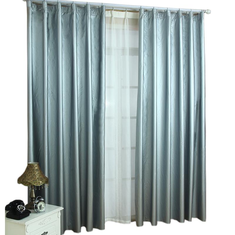 【欧德罗】1.4×1.8米窗帘+7个S钩