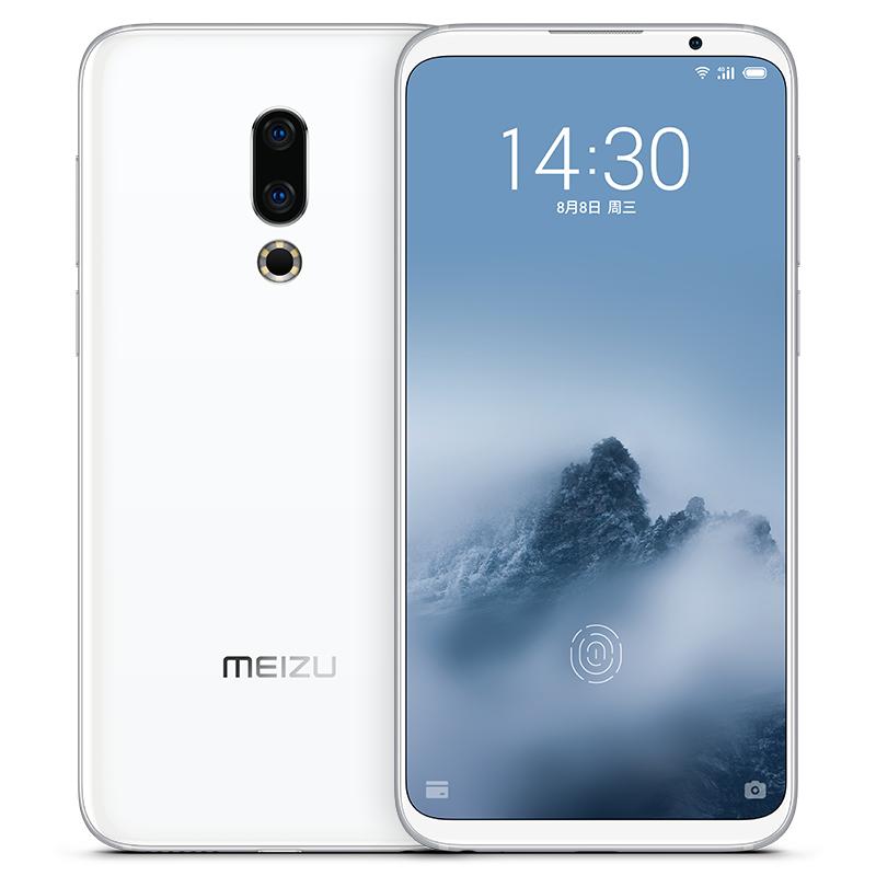 【领券立减200元】Meizu/魅族 16th骁龙845 超窄边框全面屏 屏下指纹解锁 双摄拍照旗舰手机