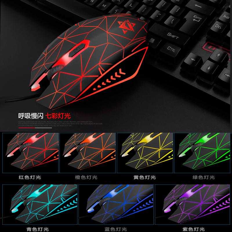 如意鸟机械手感键盘鼠标套装耳机三件套游戏发光电脑台式有线键鼠USB笔记本家用办公薄膜网吧网咖外设电竞cf