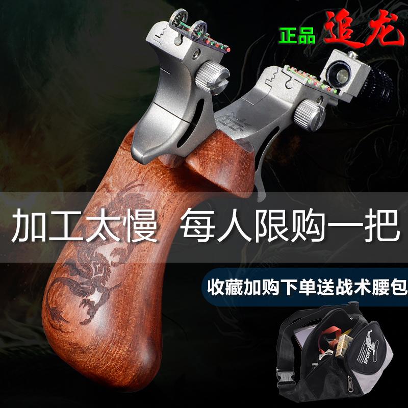 追龍tc21鈦合金追龍彈弓子高精度強力彈弓撐頭大威力快壓扁皮彈工