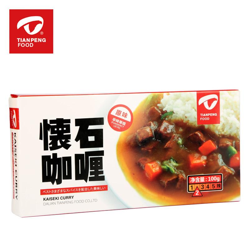 【一盒包邮】日式块状咖喱 咖喱块 咖喱饭调味品100g咖喱饭调料