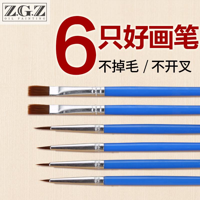 赵公子diy数字油画客厅上色水彩成人数码手工填色手绘装饰油彩画