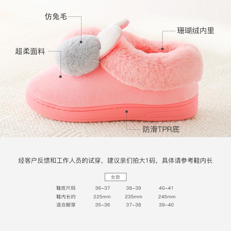 买一送一棉拖鞋女士冬季家居家用室内月子鞋产后包跟加绒保暖冬天