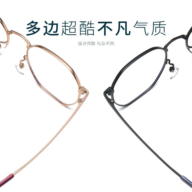 超轻眼镜框钛材素颜 显脸小全框男女平光防蓝光可配度数眼镜架  ins