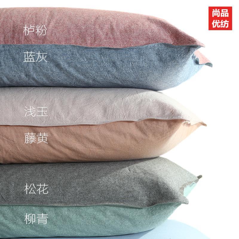 [一對裝]枕套純棉素色100%全棉床上純色棉麻水洗棉枕頭套48*74cm