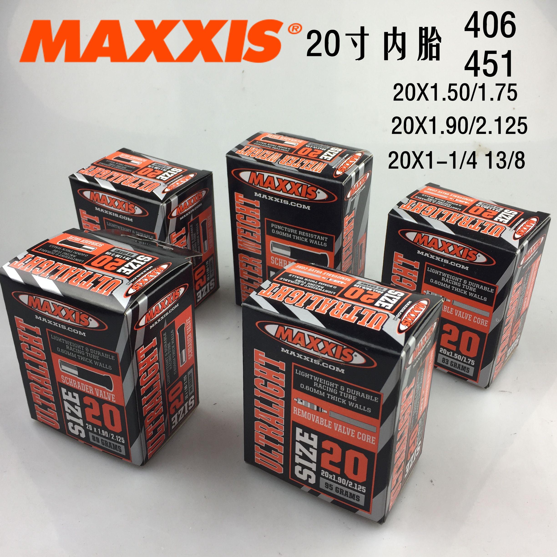 瑪吉斯MAXXIS 20X1.5/1.75 20X1.9/2.125超輕小輪車內胎 臺灣產