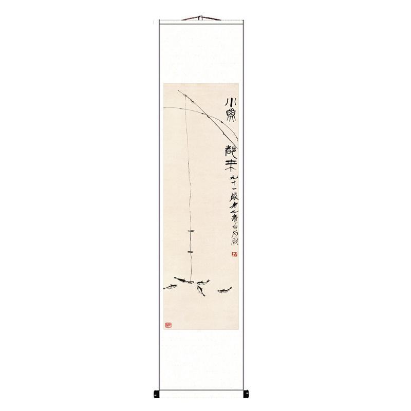 齊白石蝦鳥魚蟲裝飾花鳥國畫酒店禪意掛畫名家字畫已裝裱可定制
