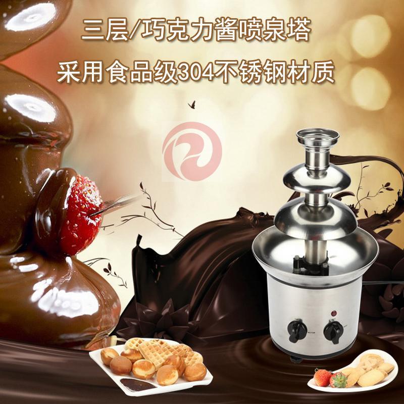 商用三层巧克力喷泉机朱古力瀑布融浆机 自带加热 活动家用派对