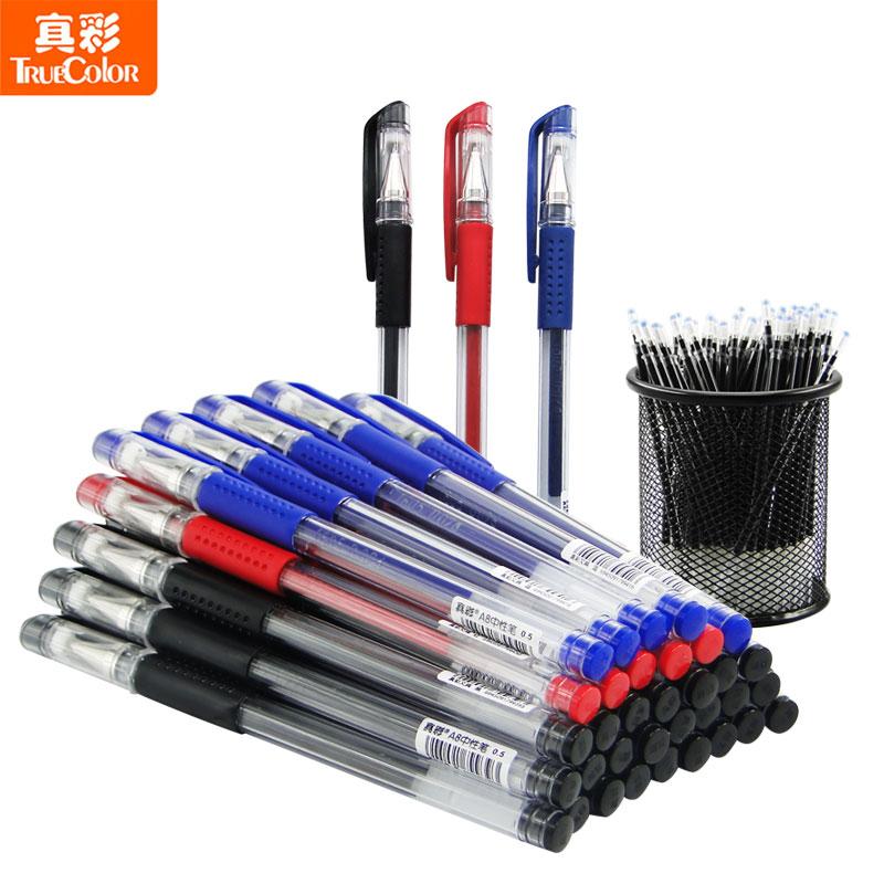 30支真彩中性笔0.5mm笔芯办公用品黑红蓝色碳素笔台笔学生考试水性商务签字笔文具批发
