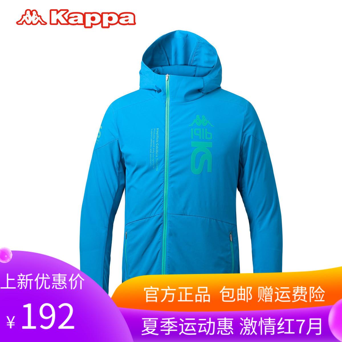 正品 卡帕Kappa背靠背 男士防風休閒運動保暖外套連帽 K0652FJ71