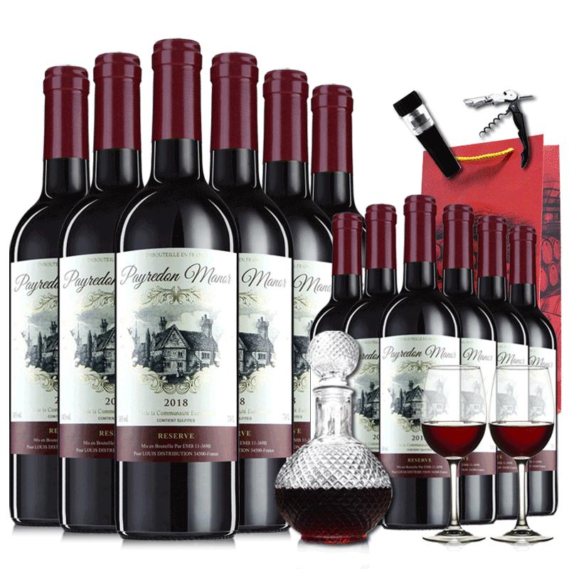 买1箱送1箱 法国原装进口红酒 14度红酒整箱原瓶进口干红葡萄酒