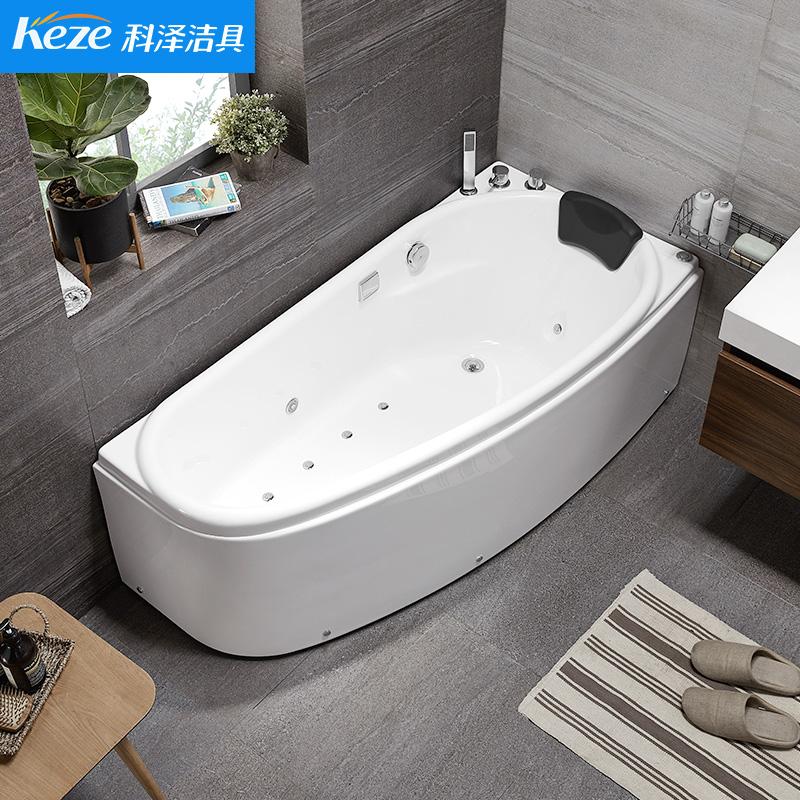 科泽浴缸小户型家用成人亚克力独立式按摩浴缸1.2-1.7米迷你浴池