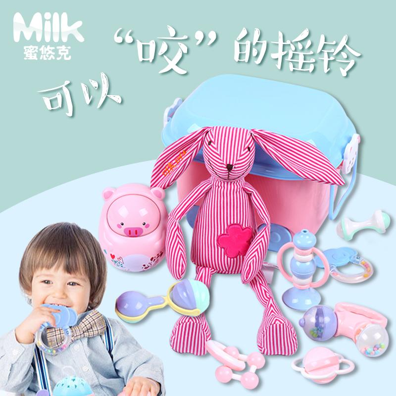 婴儿礼盒新生儿玩具套装满月宝宝礼物刚出生母婴用品大全初生礼包