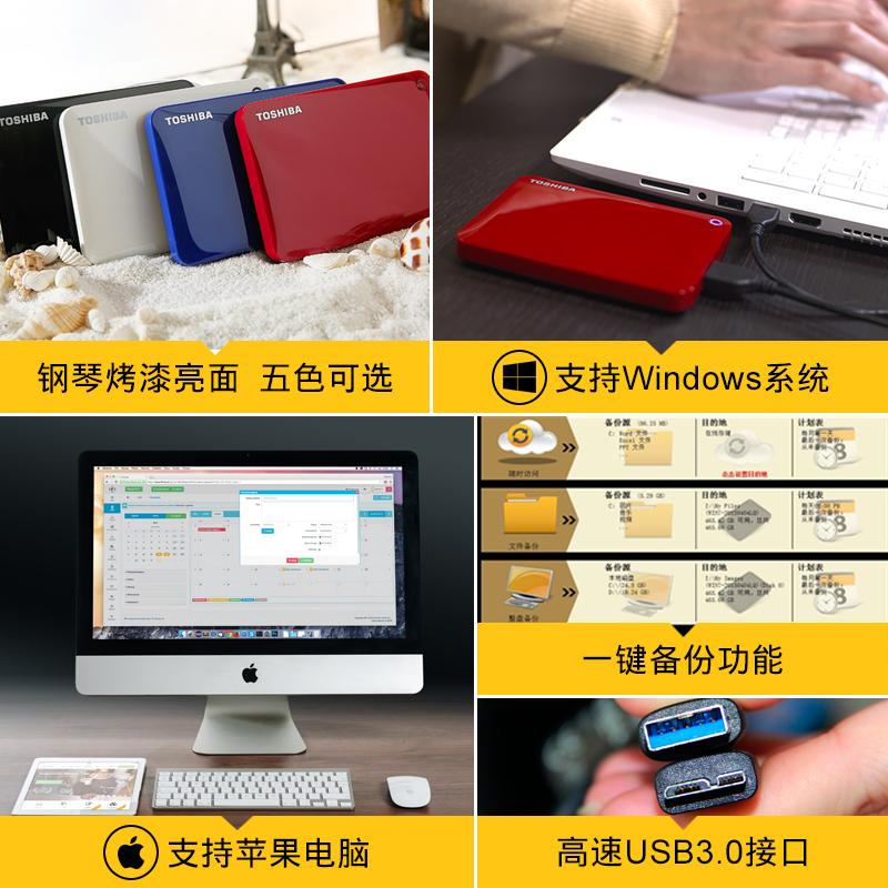 【七仓发货】东芝移动硬盘2t 高速USB3.0 新款V9 兼容苹果mac 超薄加密 移动硬移动盘2tb 正品 toshiba硬盘