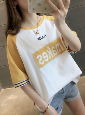 短袖白色T恤女春装2021年新款女装夏季宽松内搭打底衫上衣服ins潮