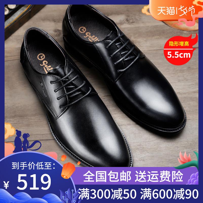 金利來男鞋英倫小皮鞋商務正裝真皮繫帶鞋內增高隱形百搭男士皮鞋