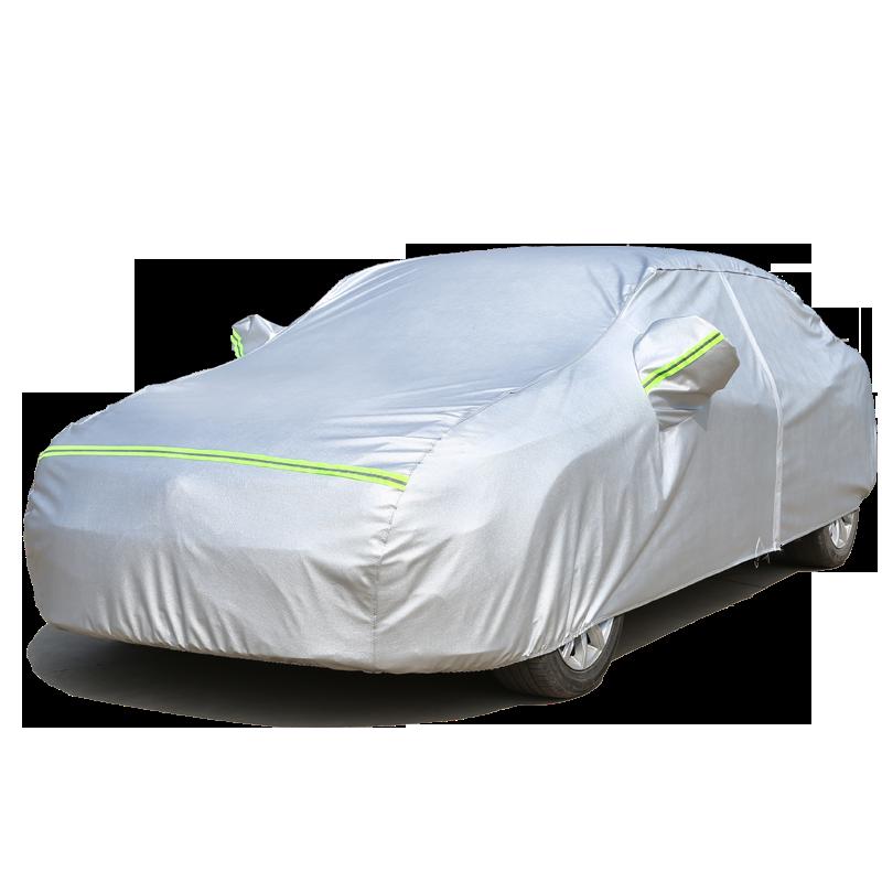 丰田卡罗拉双擎凯美瑞雷凌花冠威驰RAV4车衣车罩防晒防雨遮阳车套