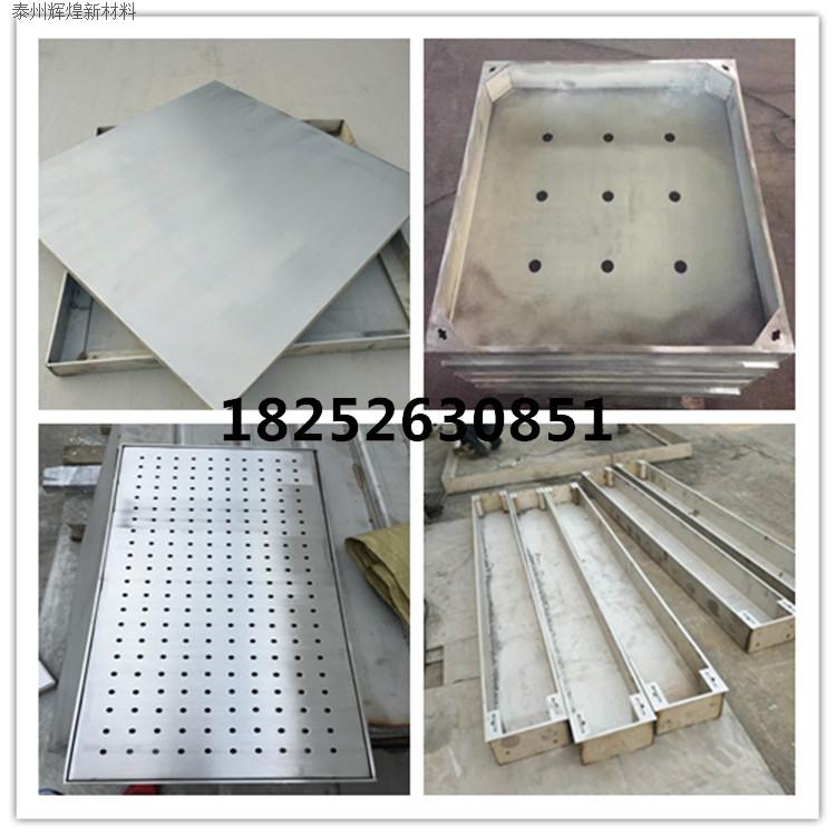 不锈钢井盖 不锈钢隐形井盖600*600*50 阴井盖 排水盖板 格栅盖板