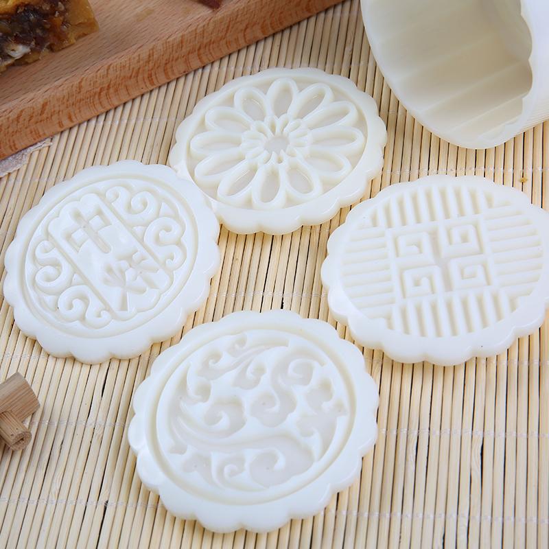 法焙客月饼模具 一体式家用不粘绿豆糕模手压式工具套装25/50g75g