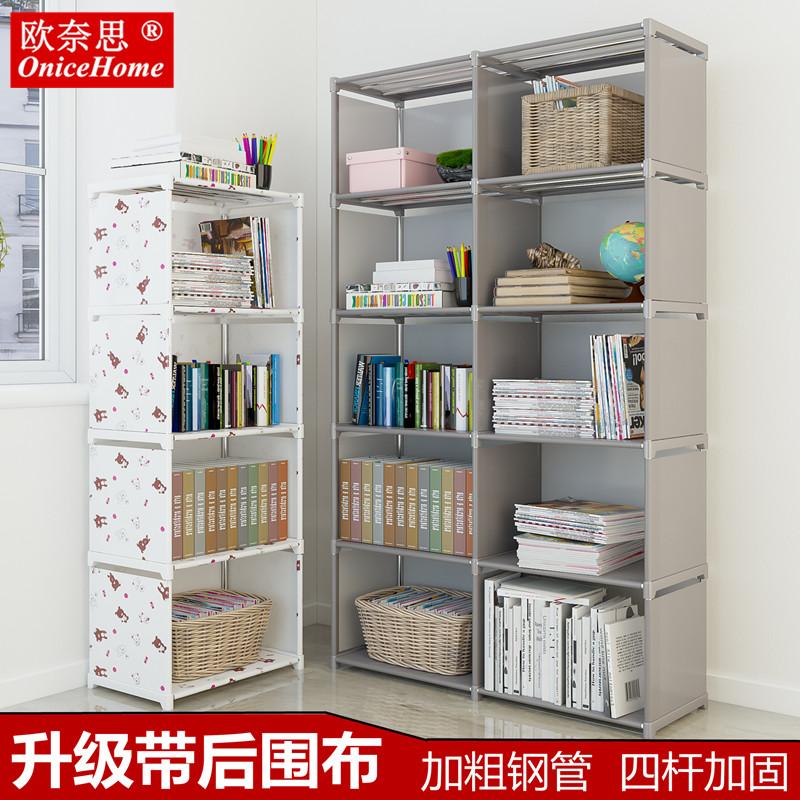 简易书架置物架落地桌上书柜简约现代学生用儿童储物架收纳组合柜
