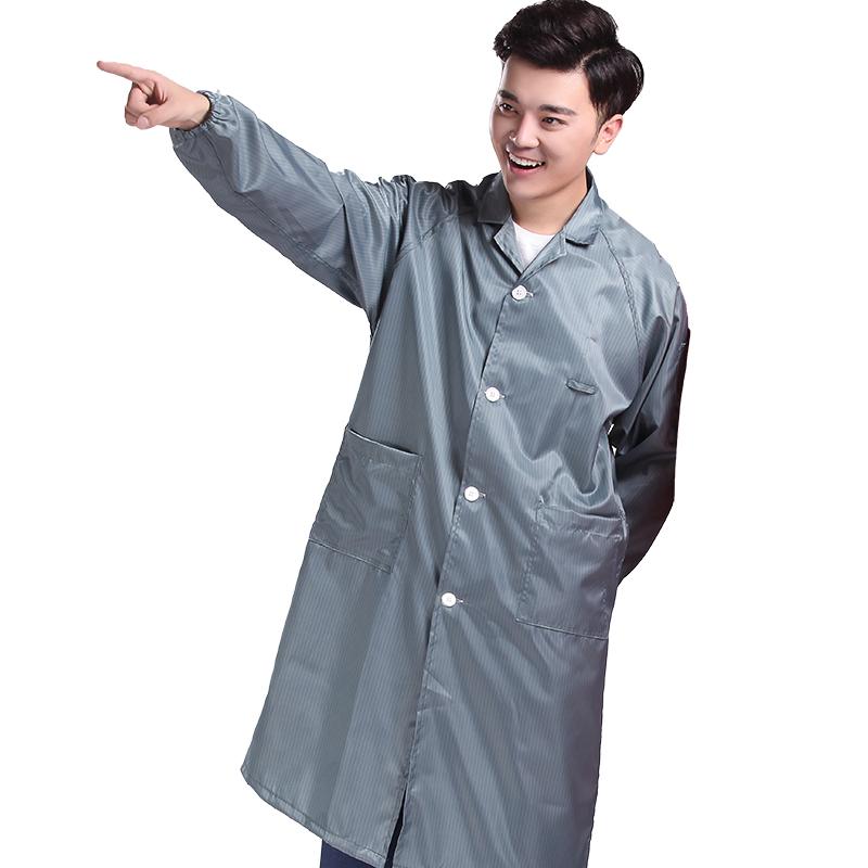 防静电服防护服大褂防尘工作服男女无尘服洁净服蓝色电子厂无尘衣