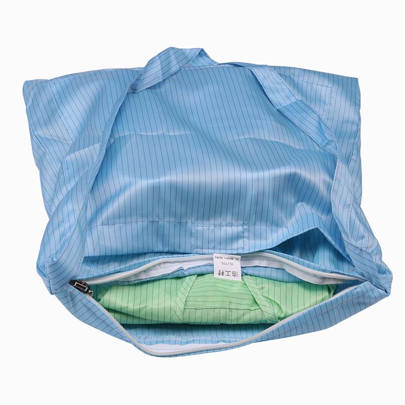 防静电背包无尘包洁净包防静电双层背包双层挎包洁净无尘包工作包