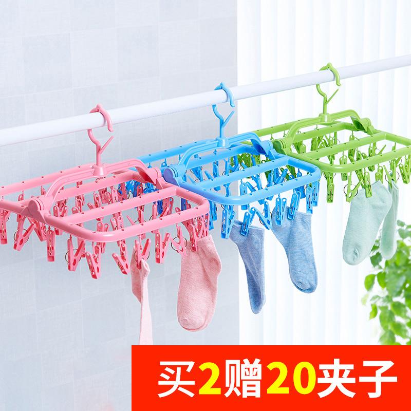 家用衣架多功能折叠晾晒衣架子收纳神器防风圆盘多夹子婴儿袜子架