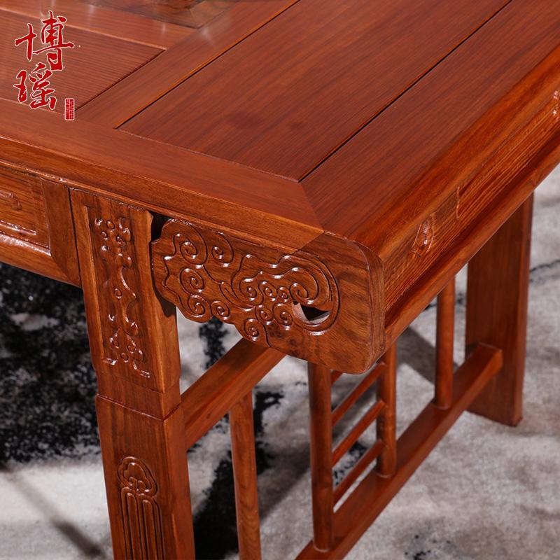 博瑶中式仿古红木家具茶桌茶台茶艺桌实木花梨木小竹节茶台