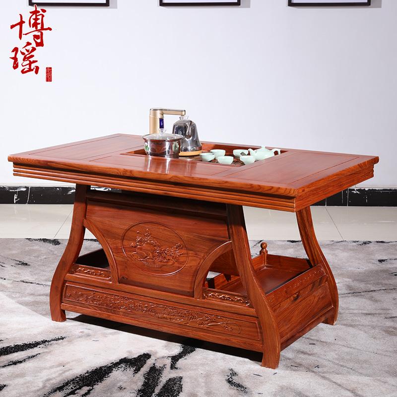 博瑶红木家具 花梨木茶桌椅组合 仿古实木功夫茶几茶台元宝泡茶桌