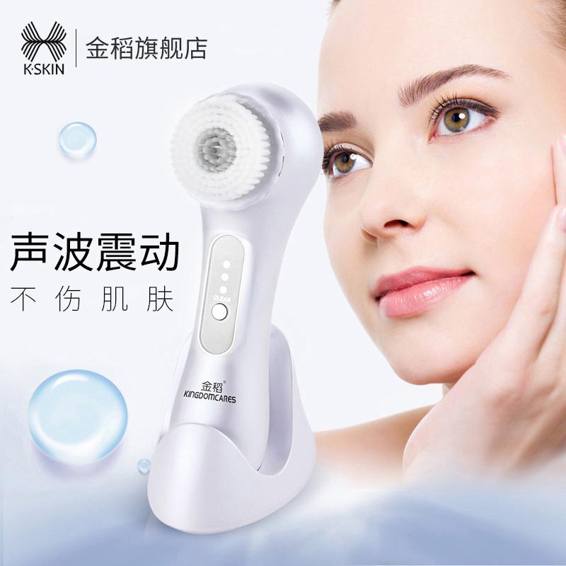 金稻电动洁面仪器洗脸仪美容仪家用声波毛孔清洁器抖音男洗脸刷女