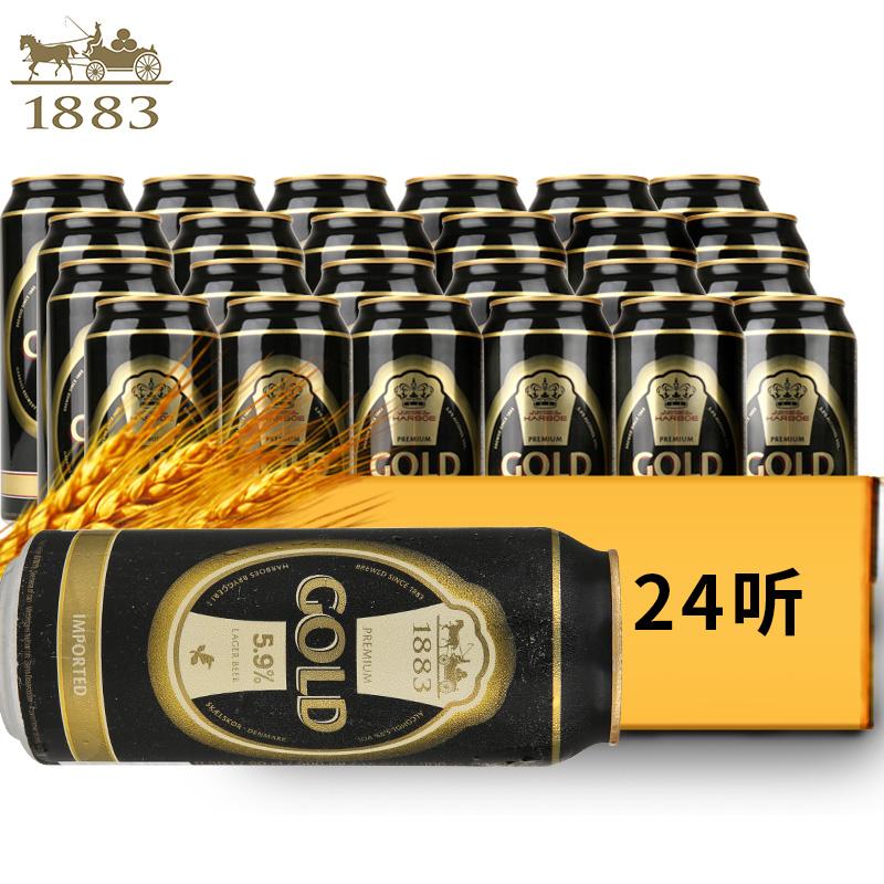 听整箱装免邮口感醇厚 24 500ml 金啤啤酒 1883 原装进口德博 德国