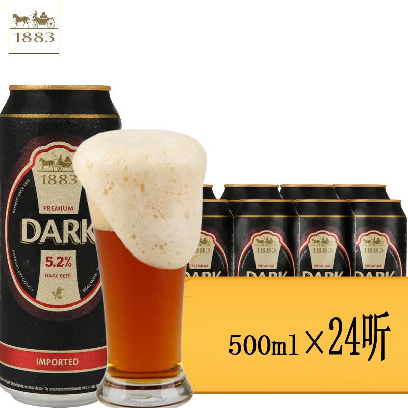 听啤酒整箱 24 500ml 德国进口德博黑啤酒原装进口啤酒德博黑啤