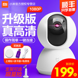 Millet camera Video surveillance home wifi mobile phone remote meter home smart PTZ camera 1080P wireless family 360 night vision HD network battery indoor outdoor waterproof