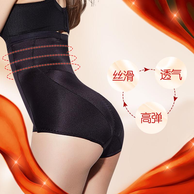 超薄燃脂减肥收腹裤束腹提臀高腰收胃塑形束腰美体无痕内裤塑身裤